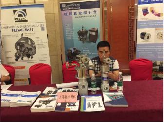 上海懿宏科学仪器有限公司